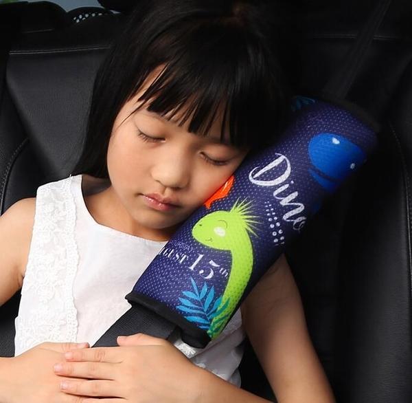 汽車護肩 兒童安全帶調節固定器防勒脖簡易安全座椅汽車安全帶保護【快速出貨八折搶購】