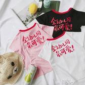 短袖T恤寶寶洋氣打底衫純棉 E家人