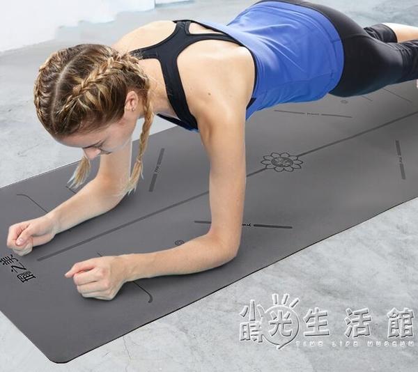 瑜之美瑜伽墊地墊子家用喻咖土豪天然橡膠專業防滑女健身黑色瑜珈 小時光生活館