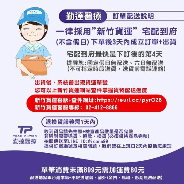 【勤達】45x70cm超強吸收看護墊-20片/包-F505 產褥墊、戒尿墊、漏尿墊、醫院專用款