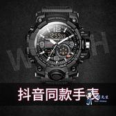 機械手錶 電子錶男特種兵戰術韓版男士潮流機械多功能運動防水戶外學生手錶 多色