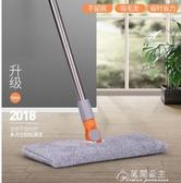 打掃神器-擦天花板墻面瓷磚清潔家用廚房平板拖把加長超薄打掃床底縫隙神器 花間公主 YYS