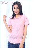 Victoria 素面配細條基本短袖襯衫-女-淺粉-Y7500711