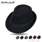 紳士帽新款時尚紳士帽爵士帽韓版潮男女英倫復古小禮帽休閒舞臺牛仔帽子 交換禮物