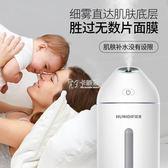 usb加濕器 加濕器迷靜音臥室家用辦公室空氣孕婦嬰兒車載空調補 卡菲婭