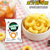 馬來西亞 ORIENTAL 東方雞味圈 60g 【庫奇小舖】