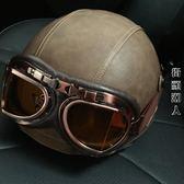 夏機車摩托車皮革半盔手工復古個性侉子頭盔哈雷頭盔  街頭潮人