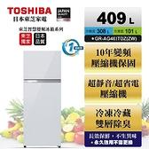 限基隆以南~新竹以北 其他另計(免樓層費)【TOSHIBA東芝】409公升雙門變頻冰箱GR-AG461TDZ(ZW)白