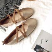 豆豆鞋女春季新款森女繫平底淺口單鞋韓版綁帶奶奶鞋芭蕾舞鞋 樂芙美鞋