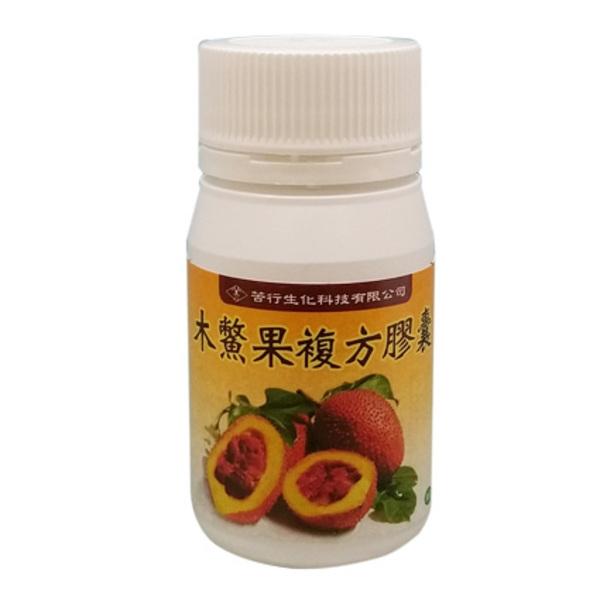 【苦行嚴選】木鱉果複方膠囊 90粒
