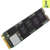 【免運】Intel 660p 1TB 1T SSD [SSDPEKNW010T8X1] PCIe M.2 2280 NVMe 固態硬碟