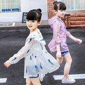 女童防曬衣新款韓版夏季超薄透氣洋氣公主兒童中長款防曬服【感恩父親節全館78折】