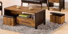 【森可家居】巴菲特大茶几 7ZX425-3 工業風 木紋質感 附椅凳