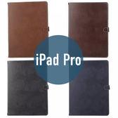 iPad Pro 真皮紋 插卡 平板皮套 側翻 支架 保護套 手機套 平板殼 保護殼