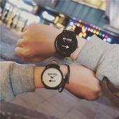 韓版大錶盤黑白中學生男情侶手錶一對復古皮帶女生時尚潮流男1對 小艾時尚