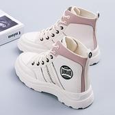 馬丁靴女秋季2020年新款秋冬百搭網紅女鞋春秋單靴英倫風瘦瘦短靴