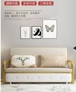折疊沙發床 多功能折疊沙發床兩用1米小戶型1.2收縮1.5米客廳雙人簡約推拉1.8