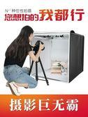 led大型攝影棚80CM白底圖拍攝道具拍照燈箱補光燈套裝柔光箱簡易便攜拍攝台室內 ATF米希美衣