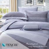 全鋪棉天絲床包兩用被 雙人5x6.2尺 麻趣布洛(灰) 100%頂級天絲 萊賽爾 附正天絲吊牌 BEST寢飾