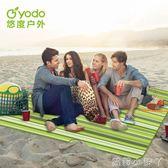 野餐墊可機洗4mm加厚特斯林墊帳篷野炊便攜春游沙灘墊 全館免運