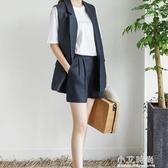 亞麻馬甲短褲套裝女洋氣2020新款女式春秋百搭寬鬆夏季兩件套潮【小艾新品】