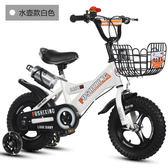 兒童自行車3歲寶寶腳踏車2-4-6-7-8-9-10童車單男孩12-14-16女孩(全館滿1000元減120)