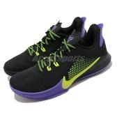 Nike 籃球鞋 Mamba Fury EP 黑 紫 螢光綠 男鞋 Kobe 老大 運動鞋【PUMP306】 CK2088-003