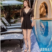 泳衣女溫泉游泳衣連體保守大碼胖mm仙女范泡溫泉黑色泳裝 PA14869『美好时光』