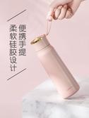 保溫杯女士便攜創意個性潮流大容量水杯子瓶簡約學生小巧可愛新品