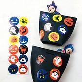 【BlueCat】萬聖節幽靈魔女黑貓南瓜人裝飾圓形貼紙 (12枚入)