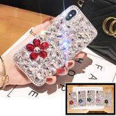 三星 Note10+ A30 A80 A70 S10+ J6+ A9 A7 2018 S9+ A8+ 水晶五瓣花 手機殼 水鑽殼 訂製