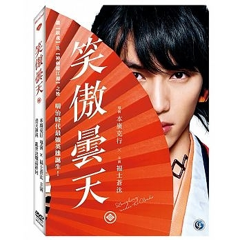 笑傲曇天 DVD Laughing Under The Clouds 免運 (購潮8)