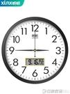 昕昕鐘表掛鐘客廳圓形創意時鐘掛表簡約現代家庭靜音電子石英鐘  印象家品