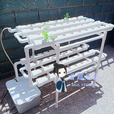 無土栽培設備 陽台管道式種菜機無土栽培設備自動水培水耕蔬菜多層T