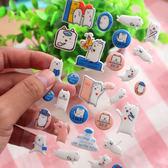 【00311】 韓國普里諾 立體貼紙 寫日記 卡片 裝飾 手帳