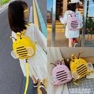 兒童小背包迷你可愛公主防走失雙肩包時尚女童幼兒園書包1-3歲潮4 名購新品