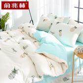 俞兆林全棉四件套秋冬ig純棉被套三件套超柔磨毛水洗棉床上4件套