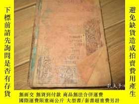 二手書博民逛書店condensed罕見dictionary of the eng