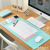 滑鼠墊韓國超大號創意電腦辦公桌墊書桌墊多功能可愛游戲桌面女生 WD科炫數位