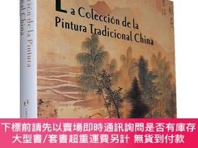 簡體書-十日到貨 R3YY【中國繪畫珍藏(畫冊)(西文版) A Selection of Traditional Chinese...