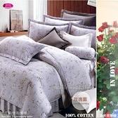 御芙專櫃『玫瑰園』高級床罩組【6*7尺】特大|100%純棉|五件套搭配|MIT