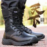 戰術鞋 cqb超輕作戰靴戰術靴高幫511軍靴男特種兵戶外07作訓靴陸戰靴 小宅女