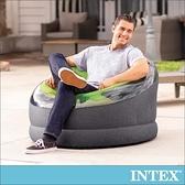 INTEX帝國星球椅112x109x高69cm-3色可選(66582)檸檬綠