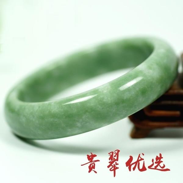 【新飾界】玉手鐲:淺綠翡翠色天然玉鐲子女帶證書