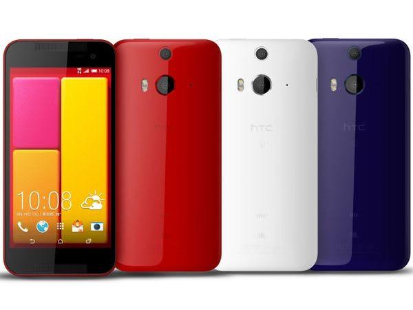 ♥ 俏魔女美人館 ♥ HTC Butterfly 2{ 熊寶貝*水晶硬殼 }手機殼 手機套 保護殼 保護套
