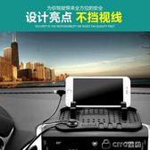 汽車手機防滑墊 車用防護墊 車載止滑墊儀錶台置物墊防滑貼帶充電 ciyo黛雅