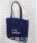 牛仔包帆布包牛仔側背包大購物袋文藝學生書包媽媽包補課袋交換禮物