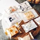 100個 雪花酥包裝自封袋餅干糖果奶棗牛軋糖機封袋子曲奇盒子紙烘焙盒【白嶼家居】