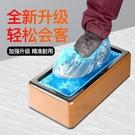 濤葉鞋套機全自動新款智能鞋膜機套鞋機套鞋器踩腳盒腳套家用 快速出貨