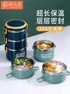 大容量多層超長保溫飯盒桶上班族飯桶5二層便當盒圓型4三雙層便攜 果果輕時尚